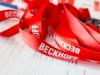 2016. Június 08. Beckhoff Szakmai Napok budapesti állomása