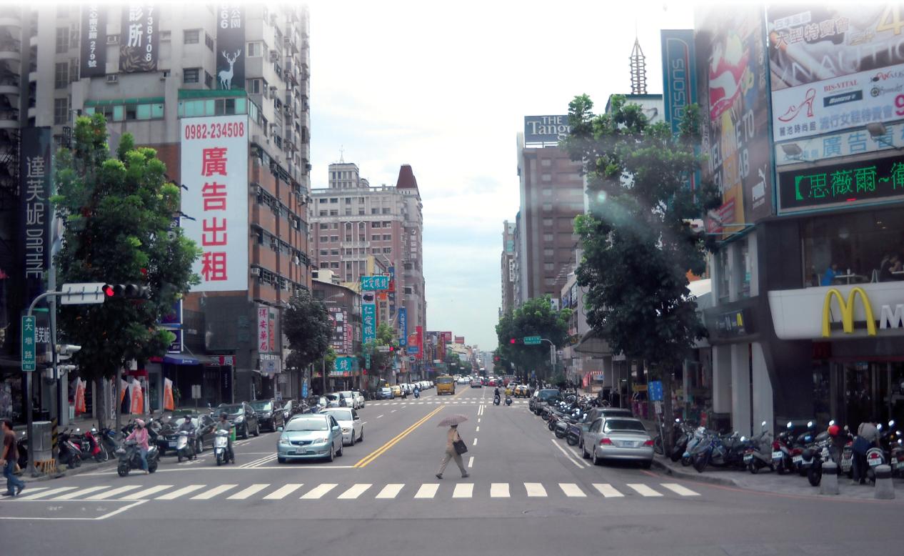 Műszaki Magazin Tajvani utcakép
