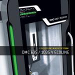 DMG DMC 635