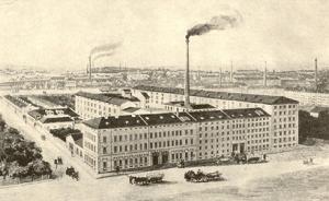 Hengermalom épülete