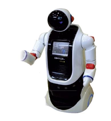 Gyártástrend RoboFun