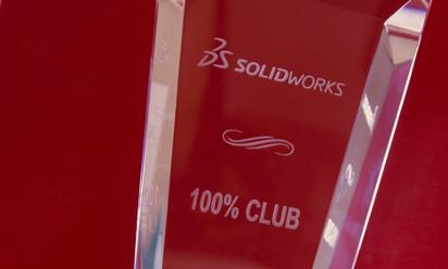 SolidWorks World 2013 díj_kiemelt