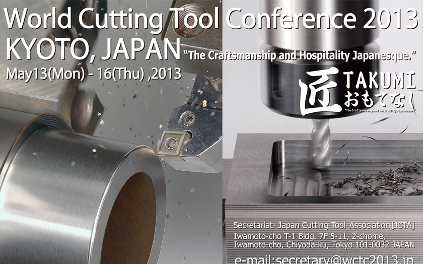 World Cutting Tools conference