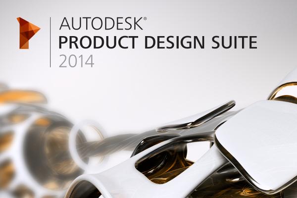 Autodesk-produkt-design-suite-2014