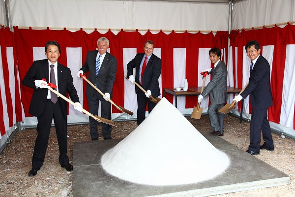 The ground-breaking ceremony for Mazak's new European Parts Centre in Leuven, Belgium.