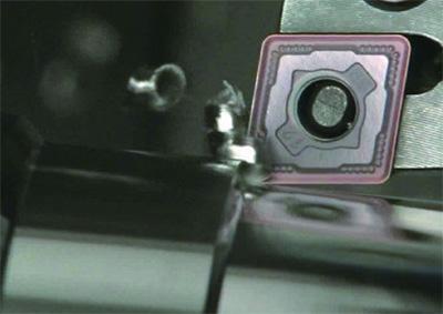 NEG forgácstörő geometriával ellátott lapka