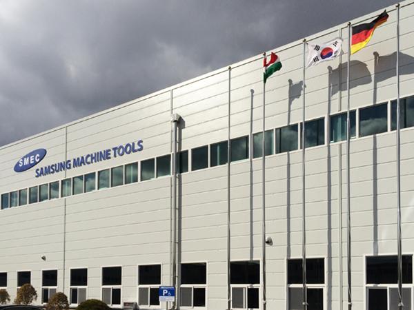 Samsung épület