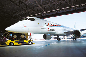 mitsubishi_aircraft_feature