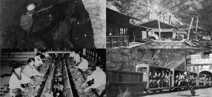 Mitsubishi_history_post1