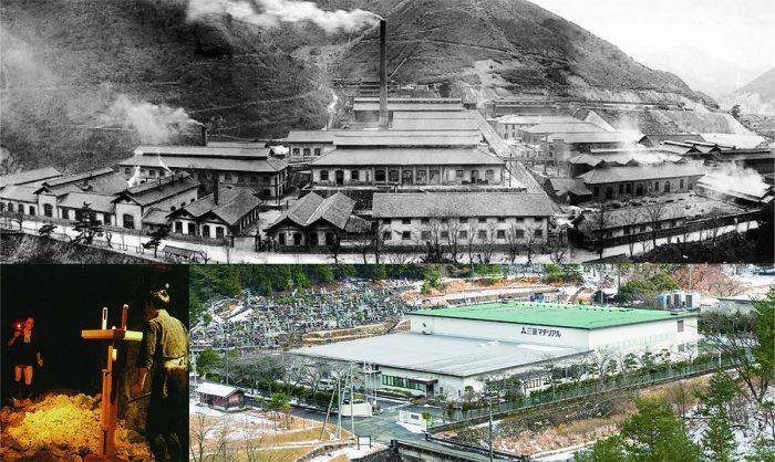 Mitsubishi_history_post2